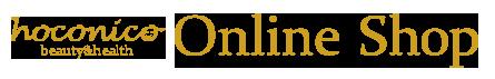 化粧品・健康食品のオンラインショップ hoconico(ホコニコ) online  商品付属誌のエクササイズ執筆・監修